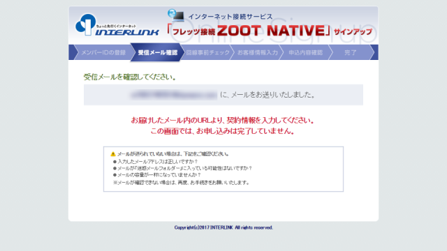 zoot-native-ds-lite-04-640x360