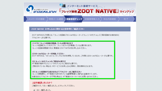 zoot-native-ds-lite-05-640x360