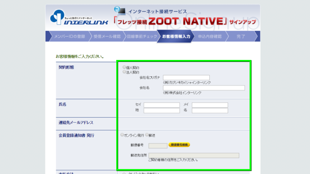 zoot-native-ds-lite-07-640x360