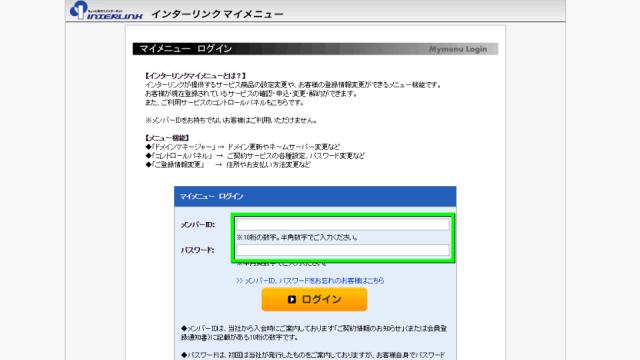 zoot-native-ds-lite-11-640x360