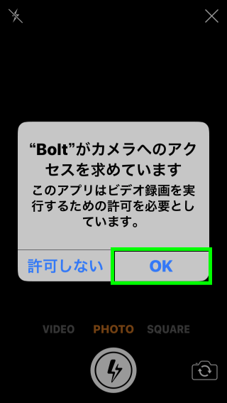 bolt-application-08-320x567