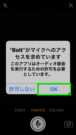 bolt-application-09-320x567