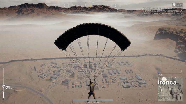 campo-militar-1-1-640x360