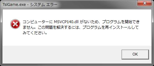 msvcp140-dll-error-ss
