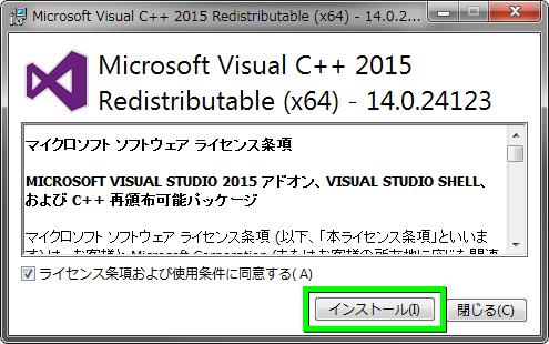 msvcp140-dll-install-1