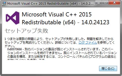 msvcp140-dll-install-2