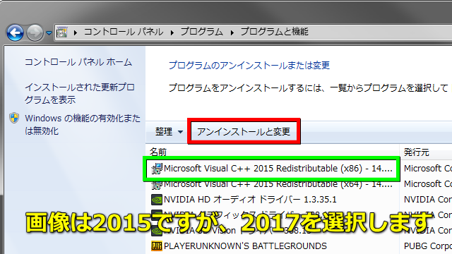 msvcp140-dll-uninstall-2-640x360
