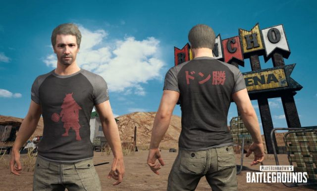 new-color-dmm-t-shirt-1-640x386
