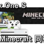 Xbox OneでMinecraftを始めよう
