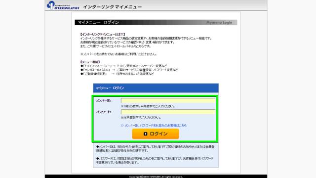 zoot-native-cancel-1-640x360