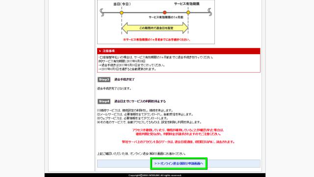 zoot-native-cancel-4-640x360
