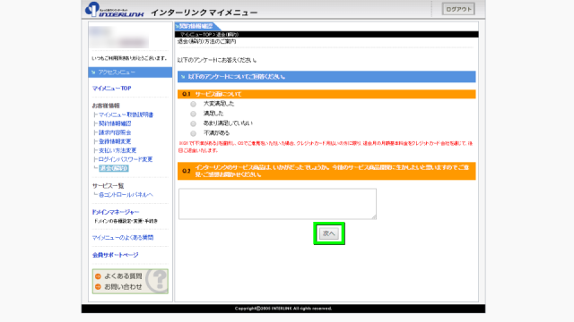zoot-native-cancel-6-640x360