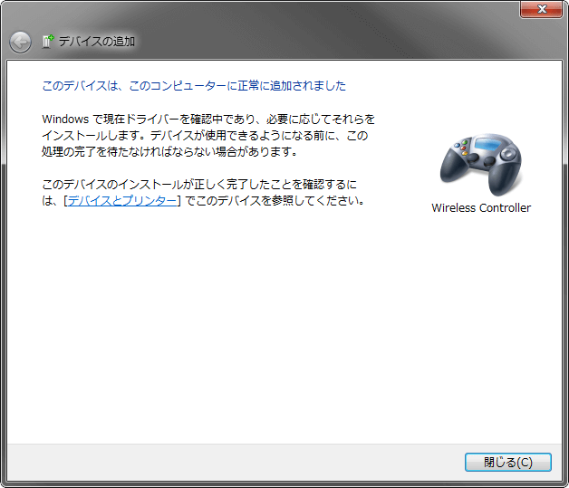 dualshock-4-pc-windows-7-09
