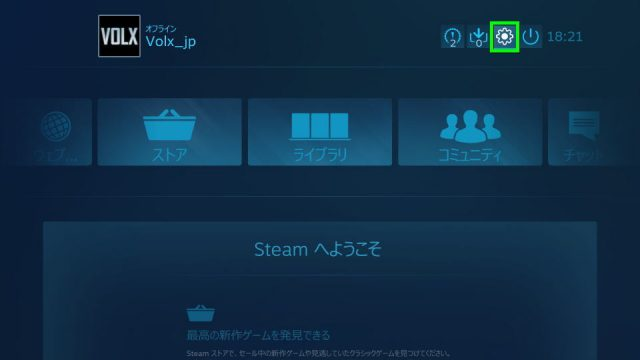 dualshock-4-steam-1-640x360