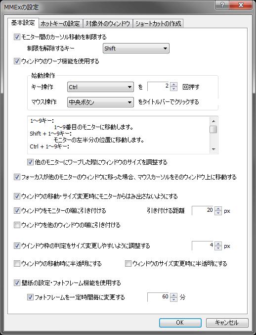 multi-monitor-extension-default-1