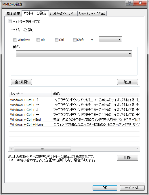 multi-monitor-extension-default-3