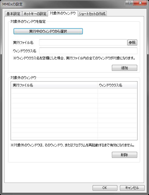 multi-monitor-extension-default-4