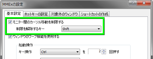 multi-monitor-extension-setting-1