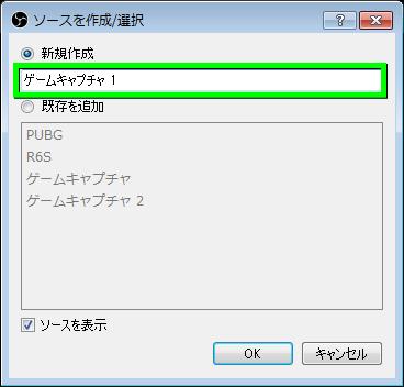 obs-record-03