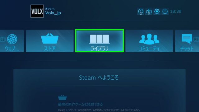 steam-big-picture-2-1-640x360