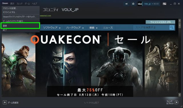 steam-big-picture-disable-01-640x380
