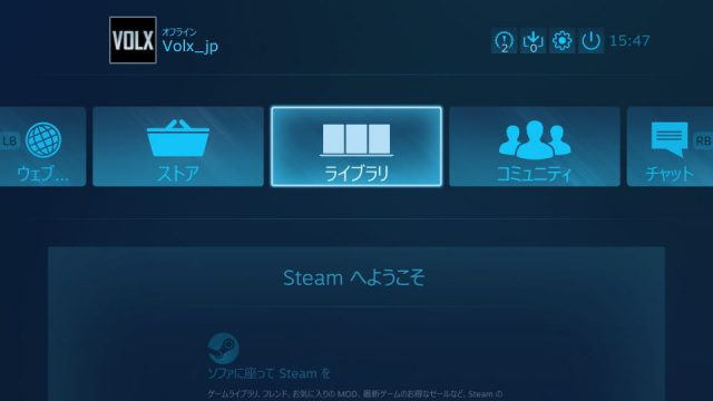 steam-big-picture-menu-640x360