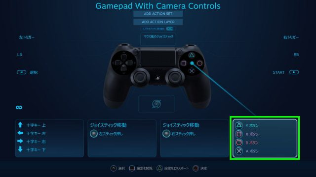 steam-controller-03-640x360