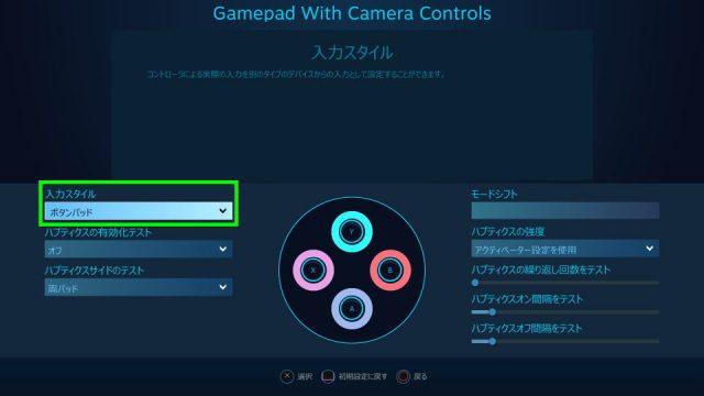 steam-controller-04-1-640x360