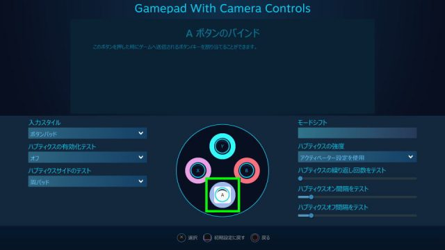 steam-controller-05-640x360
