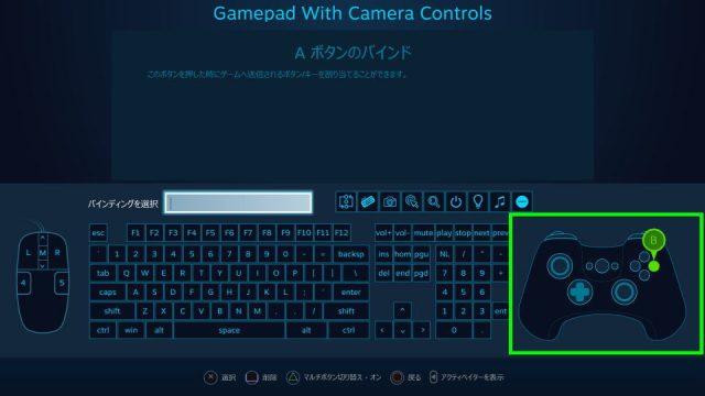 steam-controller-06-640x360