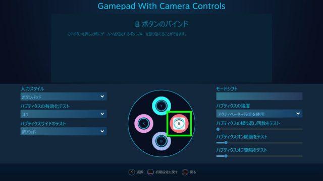 steam-controller-07-640x360