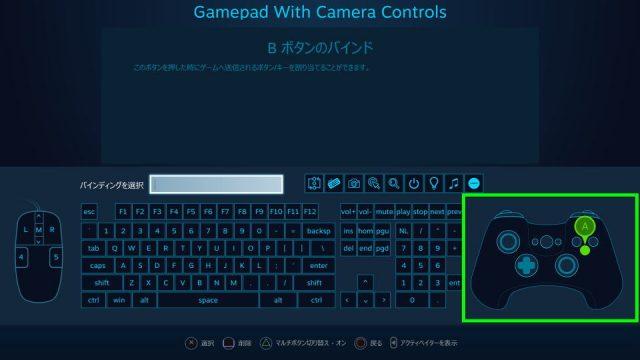 steam-controller-08-640x360