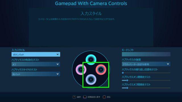 steam-controller-09-640x360