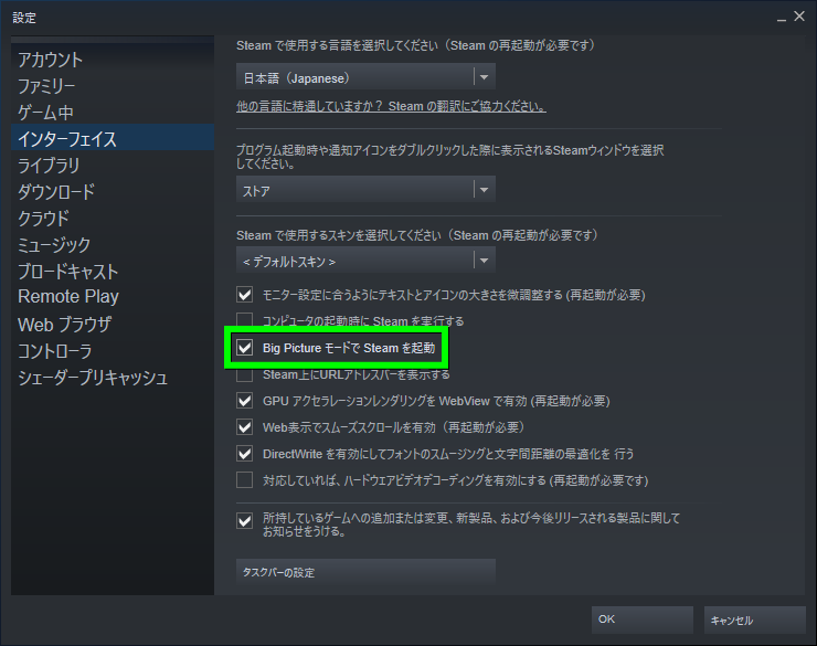 steam-controller-big-picture
