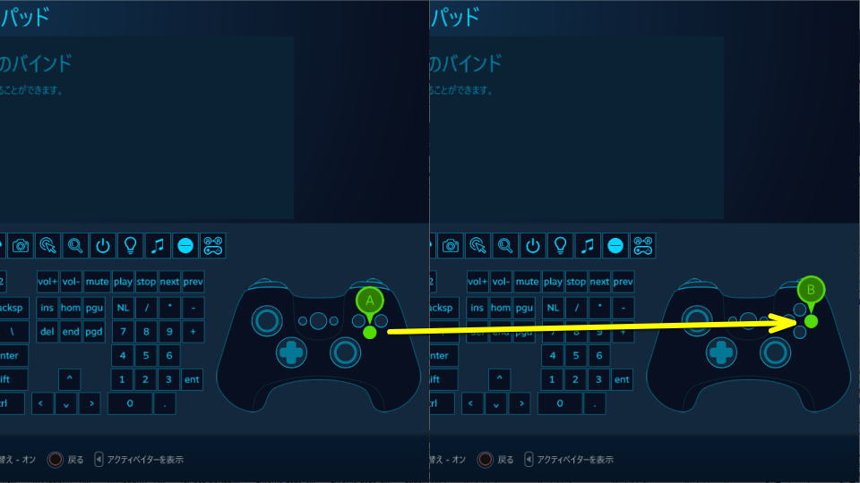 steam-controller-button-a-to-b-2