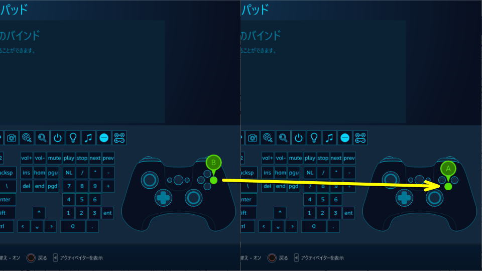 steam-controller-button-b-to-a-3-1