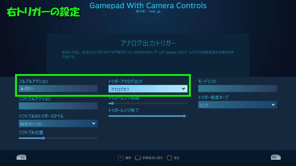 steam-controller-ds4-key-change