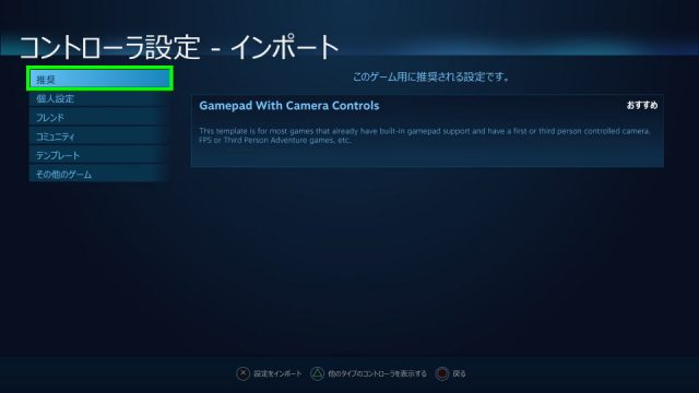 steam-controller-reset-02-640x360