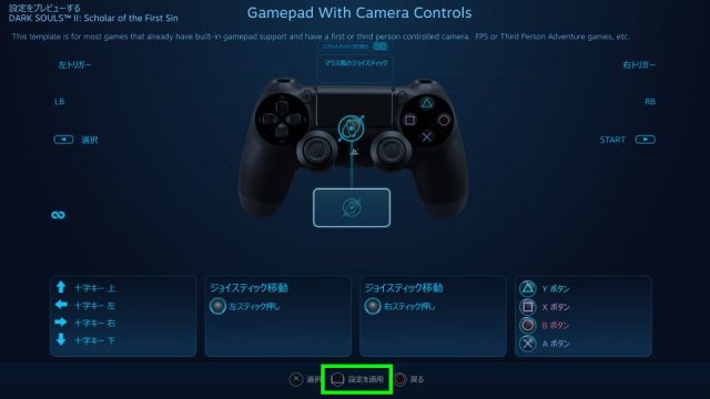 steam-controller-reset-04-640x360