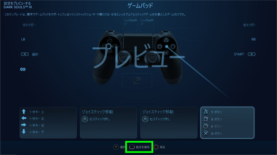 steam-controller-reset-3