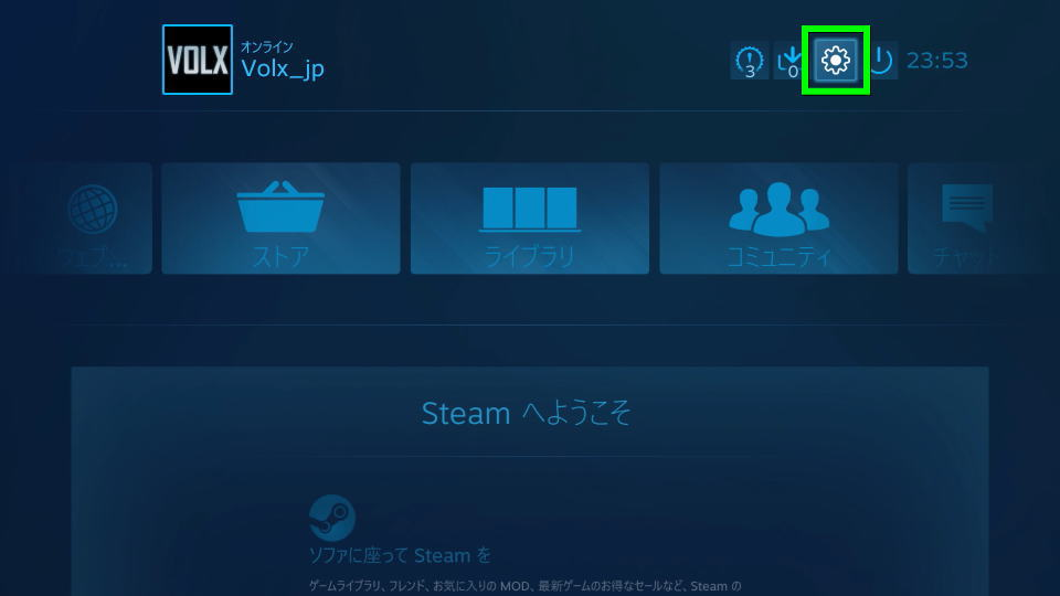 steam-controller-set-up-1