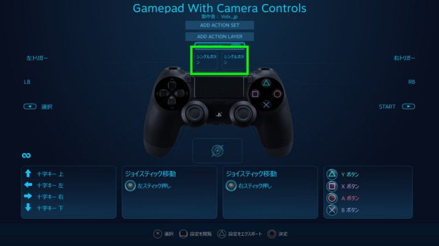 steam-controller-touch-pad-09-1-640x360