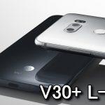 「V30+ L-01K」の特長とベンチマーク