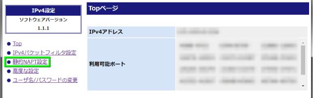 v6-plus-port-kaihou-1-640x200