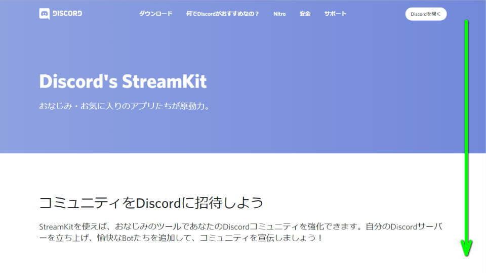 discord-overlay-1