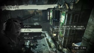 dishonored-Japanese-level-2-320x180