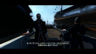dishonored-Japanese-voice-2-320x180