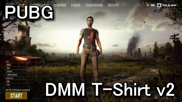 dmm-t-shirt-v2-1-640x360