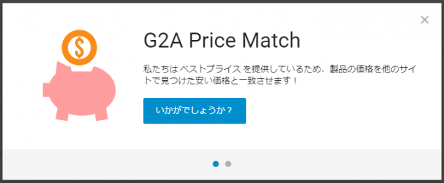 g2a-buy-best-price-02-640x265