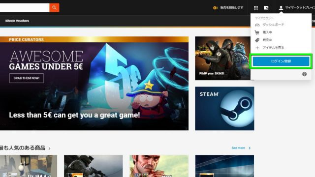 g2a-buy-guide-01-640x360